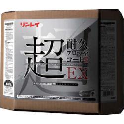 リンレイ樹脂ワックス 超耐久プロつやコート ツー 18L 【送料無料】