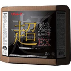 リンレイ樹脂ワックス 超耐久プロつやコート V 18L 【送料無料】