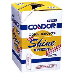 山崎産業 コンドル 樹脂ワックス エコシャイン[CH375-18LX-MB]18L 【送料無料】【北海道・沖縄・離島配送不可】