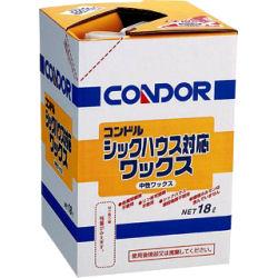 山崎産業 コンドルシックハウス対応ワックス [CH462-18LX-MB]18L 【送料無料】