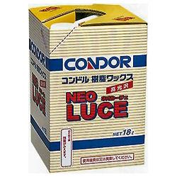 山崎産業 コンドル 樹脂ワックス ネオルーチェ [C260-18LX-MB]18L 【送料無料】