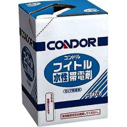 山崎産業 コンドル フイトル帯電剤水性 [C60-18LX-MB]18L 【送料無料】