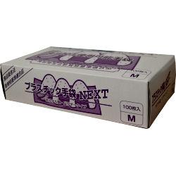 プラスチック手袋NEXTパウダー付(ナチュラル)Mサイズ 100枚/箱×20箱/ケース 2000枚(1000双)入り 【送料無料】
