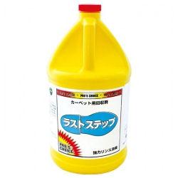 S.M.S.Japan ラストステップ 3.8L 【カーペット用洗剤・回収剤】