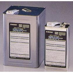 ガリバー 16L 化学床材・壁材用コーティング剤