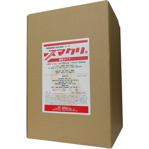 環境対応型万能洗剤 スマクリ 酸性タイプ 18L
