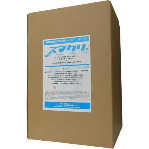 環境対応型万能洗剤 スマクリ アルカリタイプ 18L
