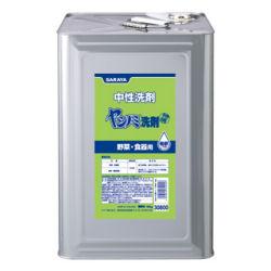 サラヤ 特撰ヤシノミ洗剤 [30800] 18kg 中性洗剤 ※代引き不可※