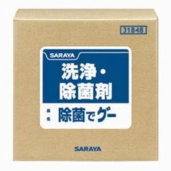 サラヤ 除菌でグー [31848] 20kg B.I.B. 洗浄・除菌剤 ※代引き不可※