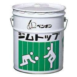 ジムトップ 18L 体育館床用樹脂コート剤【送料無料】