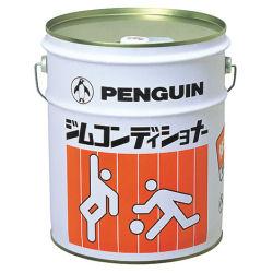 ジムコンディショナー 18L 体育館用帯電美化調整剤