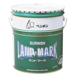 バーニッシュ ランドマーク 18L 光沢復元性・高濃度【樹脂ワックス】【送料無料】