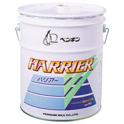 ハリアー 18L 強力ハクリ剤 【低臭・ノンリンス】 【送料無料】