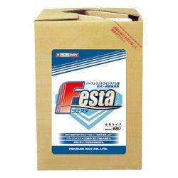 フェスタ 18L パーフェクトドライ用表面洗浄美観維持剤