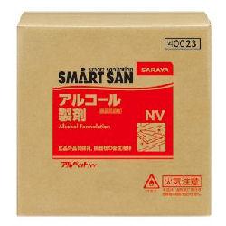 サラヤ SMART SAN アルペットNV [40023] 20L B.I.B. 食品添加物アルコール製剤