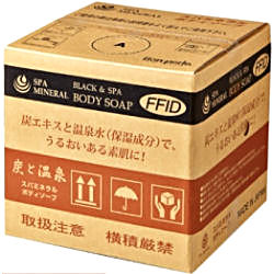 【代引き不可】スパミネラル 炭ボディソープ 20L [詰替用] 専用コック1個プレゼント 【送料無料】
