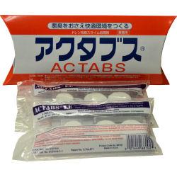 ドレンパン用除菌剤 アクタブスEE 2袋×24箱/ケース【送料無料】【北海道・沖縄・離島配送不可】