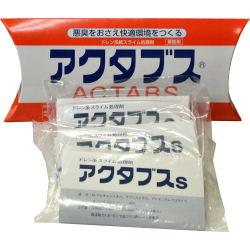 ドレンパン用除菌剤 アクタブスS 3袋×24箱/ケース【送料無料】