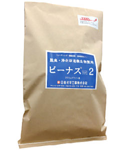 糖 抗生物質 混入浄化槽 維持管理 ビーナスフェーバーTYPE2 20kg袋【送料無料】浄化槽 機能促進 悪臭緩和 単独槽 合併槽
