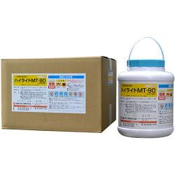 ハイライトMT-90 [錠剤]10kg[2.5kg×4]お得なケース購入 【送料無料】日産化学ハイライトスパシリーズ