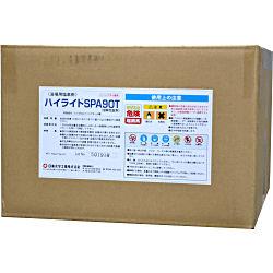 スパ 浴槽水 除菌 衛生管理 レジオネラ対策 ハイライトSPA90T [錠剤]10kg[2.5kg×4]【お得なケース購入 送料無料】