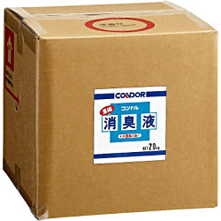 山崎産業 コンドル 濃縮消臭液 [CH566-200X-MB]20kg 【※代引き・返品・同梱不可】【送料無料】