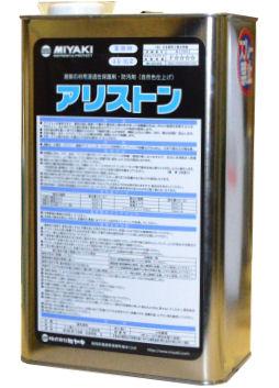 アリストン 4L 自然色仕上げ 浸透性保護剤・防汚剤