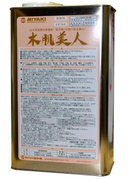 木肌美人 4L 白木用浸透性保護剤・防汚剤