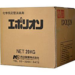 業務用消臭剤 エポリオンBK 詰め替え用10L【送料無料】