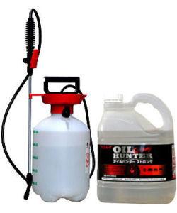 オイルハンターストロング 4L+発泡洗浄機セット【北海道・沖縄・離島配送不可】