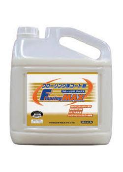 フローリングマックス 4L×4 フローリング床コート剤 【樹脂ワックス】