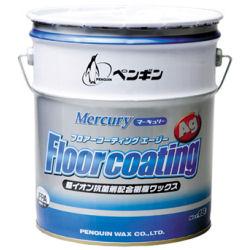 フロアーコーティングAg+ 18L 銀イオン抗菌剤配合樹脂ワックス