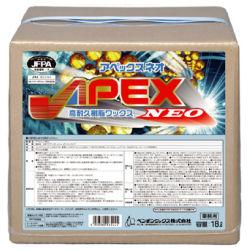 アペックスNEO[ネオ] 18L 高耐久性樹脂ワックス