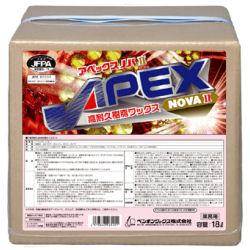 アペックスNOVA[ノバ]II 18L 高耐久性樹脂ワックス