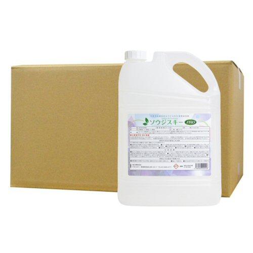 ソウジスキーPRO 4.5Lボトル×4本 [除菌多目的洗浄剤][環境配慮型洗浄剤]