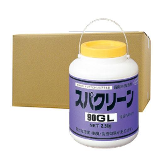 スパクリーン90GL 風呂水専用塩素剤 2.5kg×4缶 浴室 公衆浴場 消毒