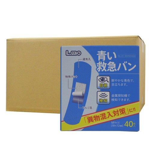 エルモ 青い救急バンMサイズ 40枚入 5個パック×10個, ITO FARM:f32a07a5 --- adfun.jp