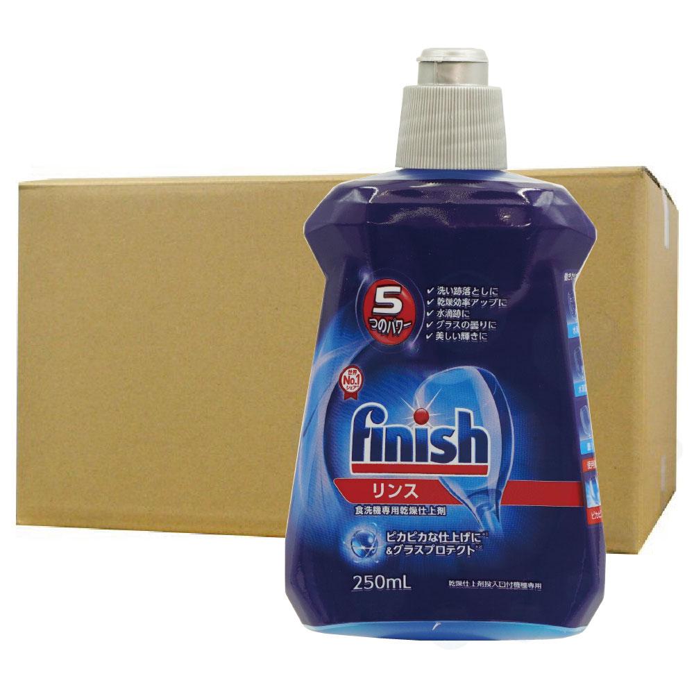 フィニッシュ リンス 250ml×16本 世界NO.1推奨ブランド フィニッシュ 食洗機専用乾燥仕上剤