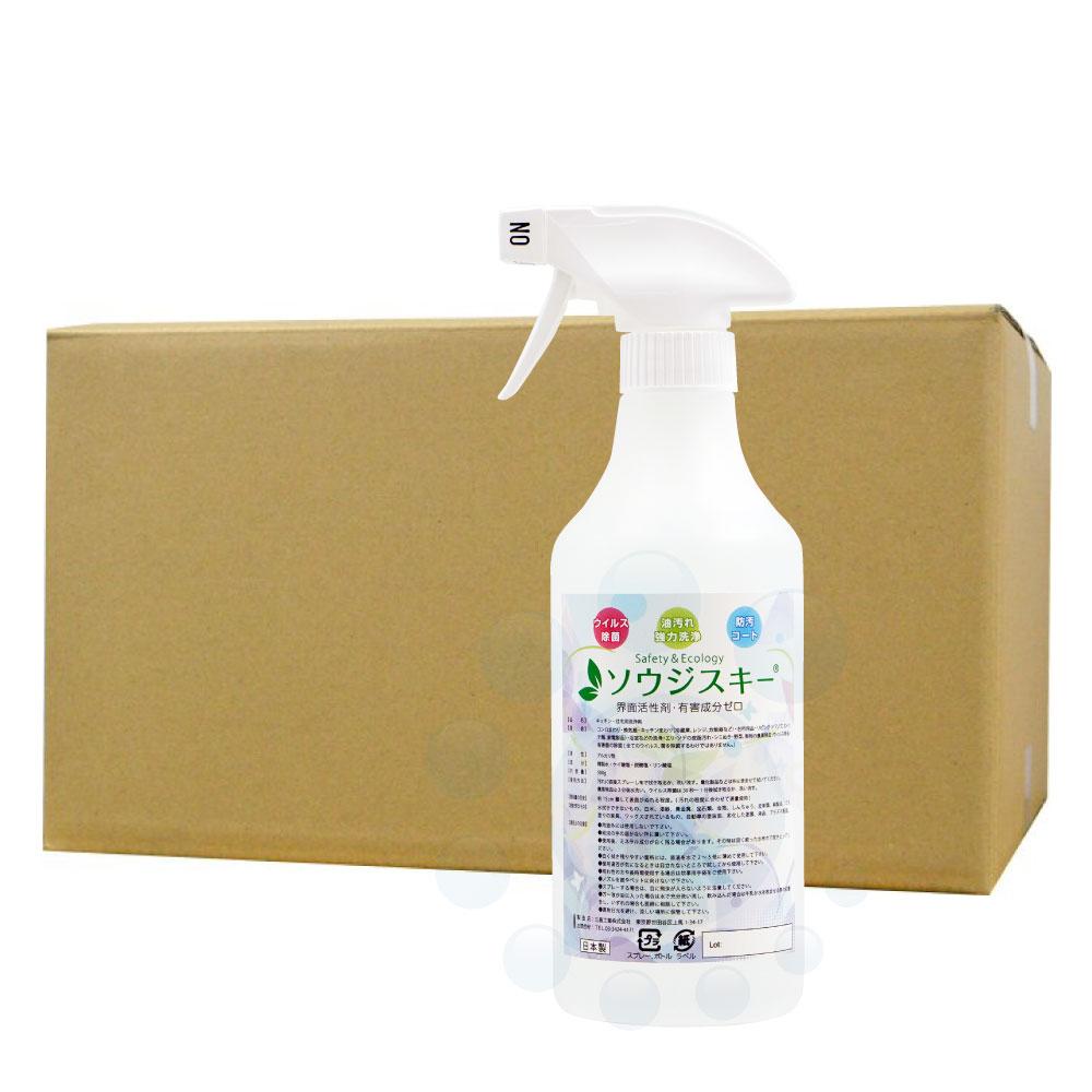 ソウジスキー 500ml×20本 [除菌多目的洗浄剤][環境配慮型洗浄剤]