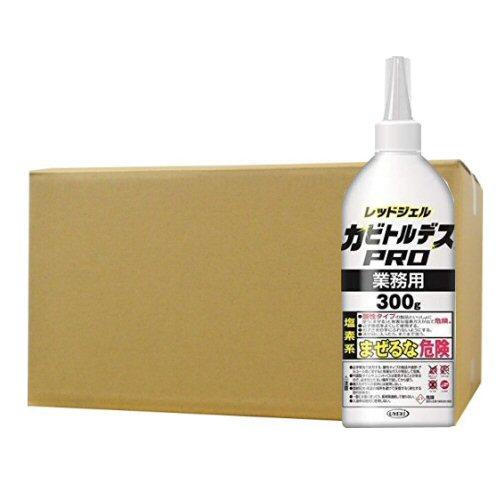 カビトルデスPRO 業務用 300g×36個ケース [カビ取り用洗浄剤 ジェルタイプ]