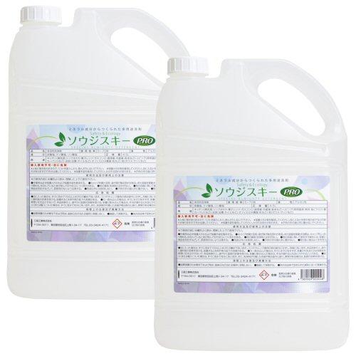 ソウジスキーPRO 4.5Lボトル×2本 [除菌多目的洗浄剤][環境配慮型洗浄剤]