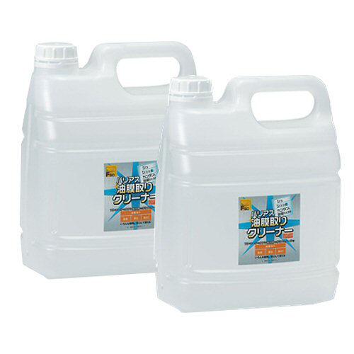 バリアス油膜取りクリーナー 4L×2本 [除菌油膜取り洗剤]【北海道・沖縄・離島配送不可】