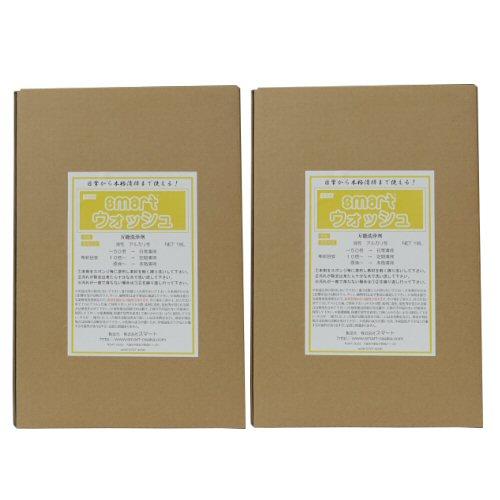 スマートウォッシュ 18L×2本 (低発泡性洗浄剤)