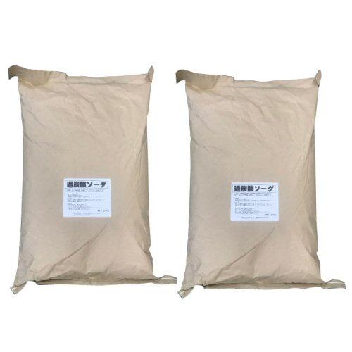 業務用 過炭酸ナトリウム 20kg×2袋 [酸素系漂白剤・過炭酸ソーダ] 漂白剤・除菌剤・消臭剤・洗濯槽やパイプの掃除用 【同梱不可・代引き不可・北海道・沖縄・離島不可】
