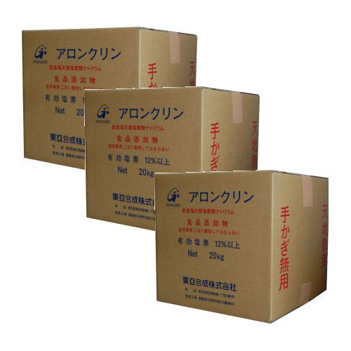 低食塩次亜塩素酸ナトリウム 東亜合成 アロンクリン 20kg×3 [食品添加物]