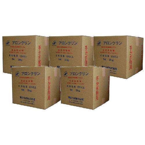 低食塩次亜塩素酸ナトリウム 東亜合成 アロンクリン 20kg×5 [食品添加物]