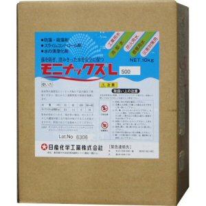 防藻剤 清澄剤 モニナックスL500 10kg 工業用水 冷却水防火用水 スライムコントロール剤 汎用品