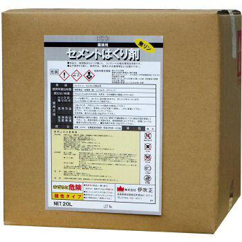 コンクリート除去用洗剤 セメントはくり剤 20L キューブ型ボックス入