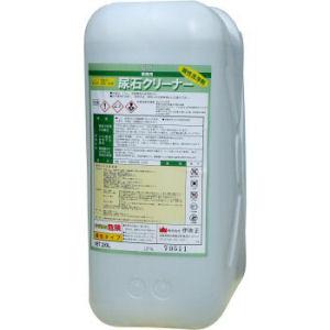 トイレ・浴室用洗浄剤 尿石クリーナー 20L ポリ容器入