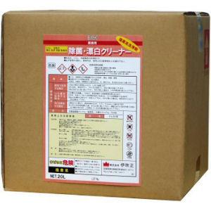 トイレ・浴室用塩素系洗浄剤 除菌・漂白クリーナー 20L キューブ型ボックス入